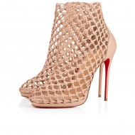 Christian Louboutin Parligat Nude Shoes