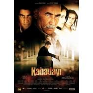 Kabadayı (2007)