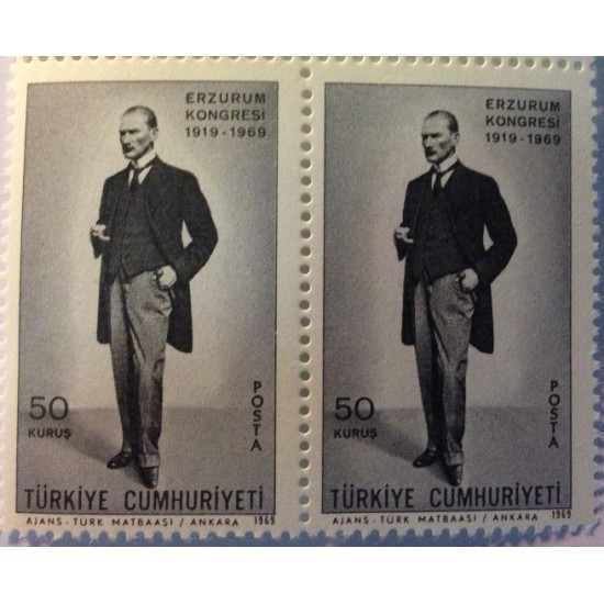 Erzurum Congress Postage Stamp