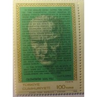 Hitabe Stamp
