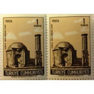 Postage Stamp on Konya Thin Minaret Mosque