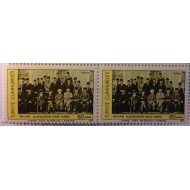 Postage Stamp on Sivas Congress